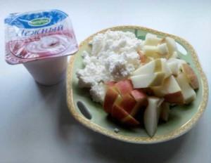 Яблоко творог и йогурт