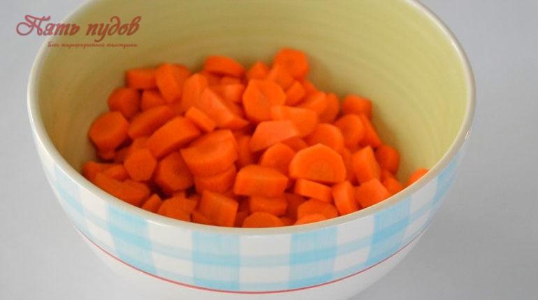 морковь нарезаем