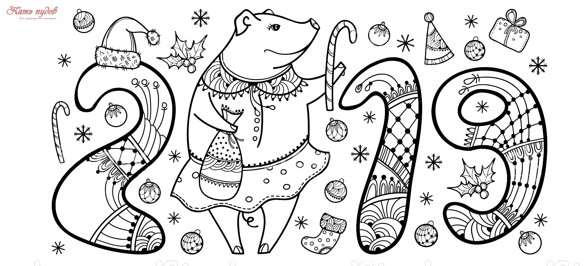 Распечатать раскраски свиньи на новый год
