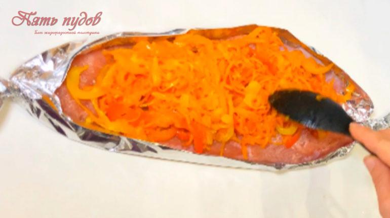 филе горбуши под шубкой из овощей
