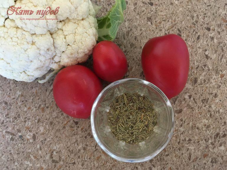 цветная капуста, помидоры, специи