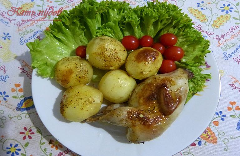 перепелка с картошкой