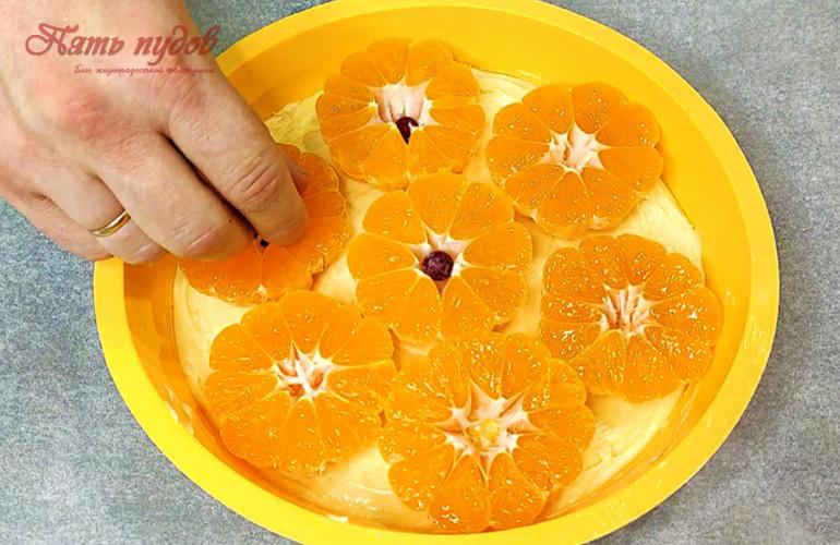 мандарины на тесто