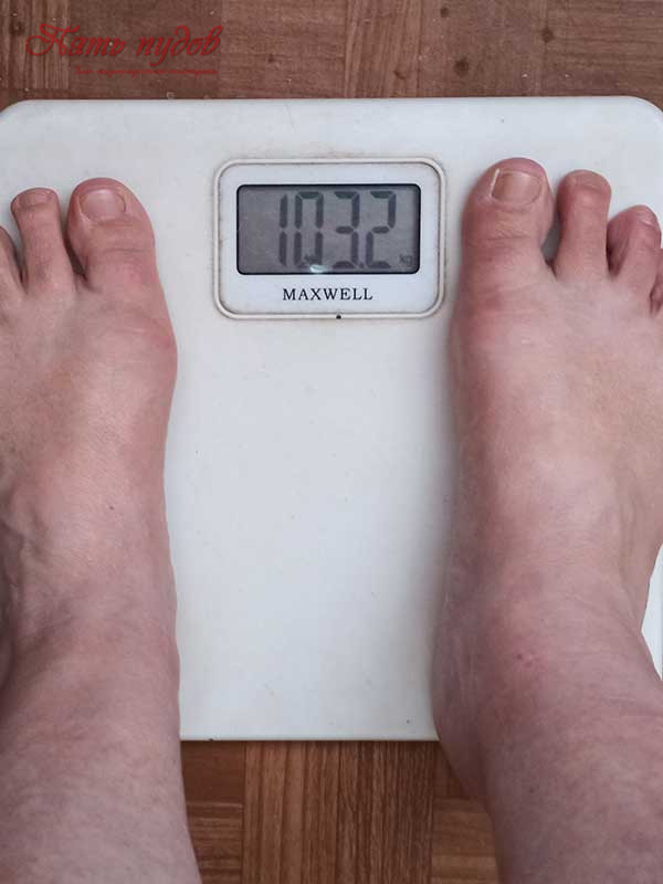 весы и вес