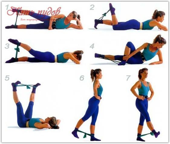 фитнес с лентой