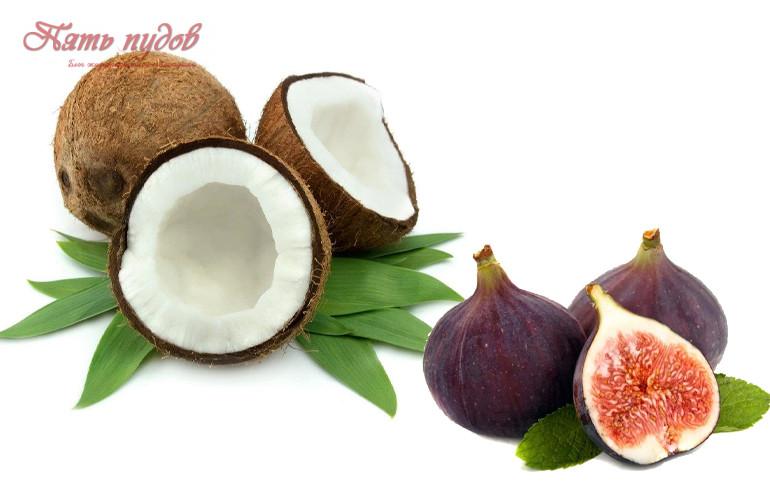 кокос инжир